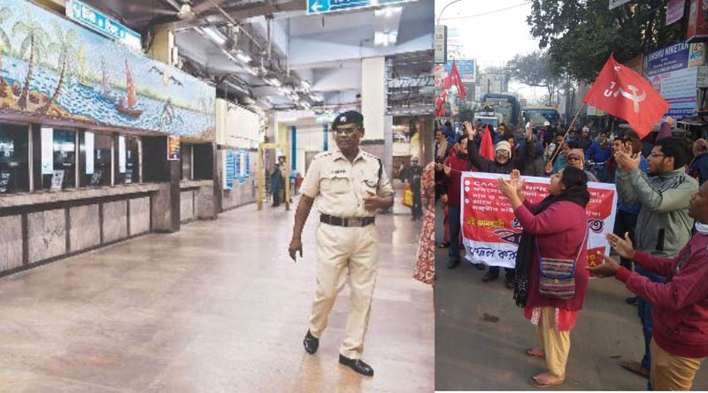 Bandh supporters try to close Metro counter at Dum Dum