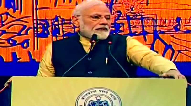 PM Narendra Modi renames Kolkata port by the name of Shyama Prasad