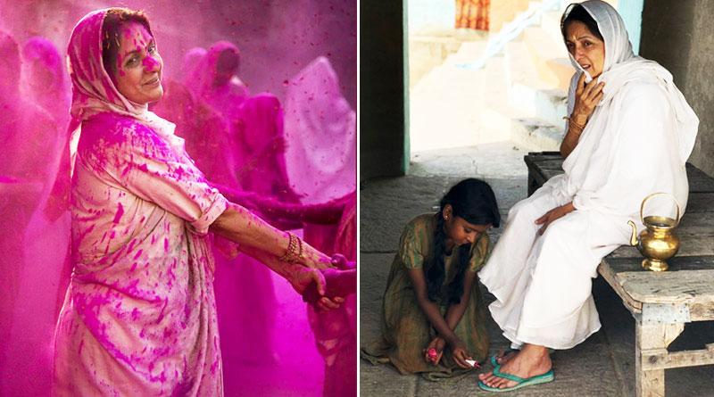 Neena Gupta's movie 'The last Colour' still in Oscar race