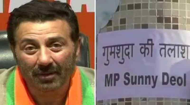 'MP is missing', posters against Sunny Deol in Gurudaspur.