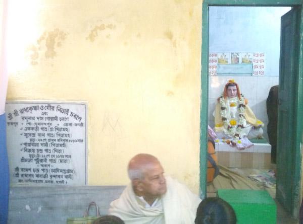 Bandel temple