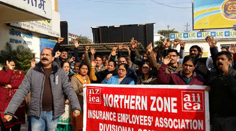 All India Insurance Employees' Association to protest against privatization of LIC