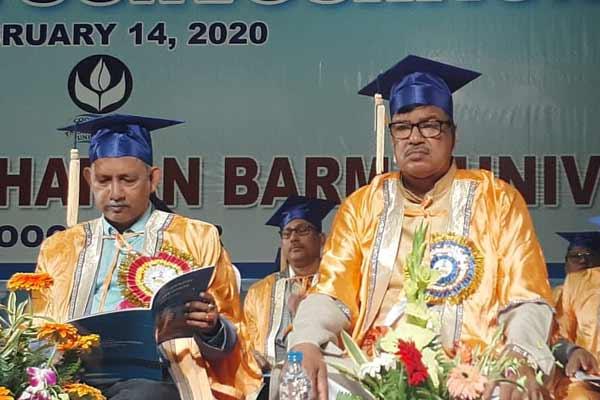Panchanan-Burma-University