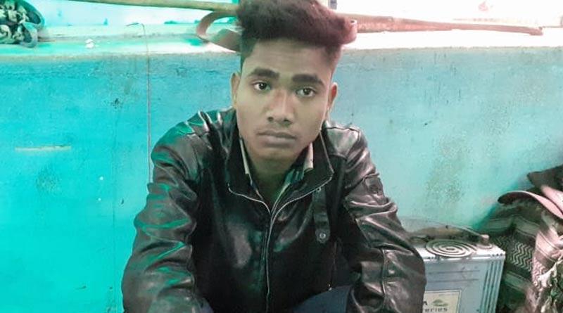 Raju Roy