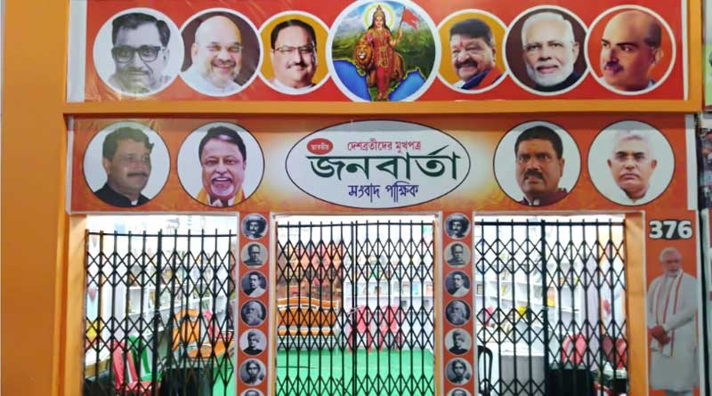 BJP using Kolkata Book Fair for selling books on support of CAA.