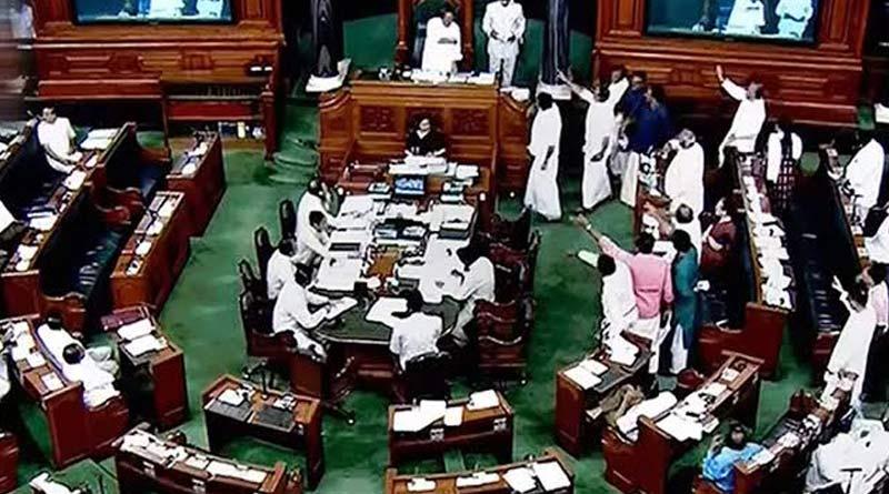 Now Congress MPs raise 'Azadi' slogan in Lok Sabha