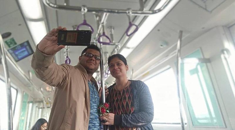 metro-couple