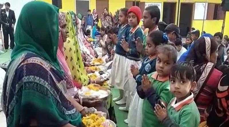 Gujarat schools to celebrate 'Matru-Pitru Pujan Diwas' on Valentine's Day