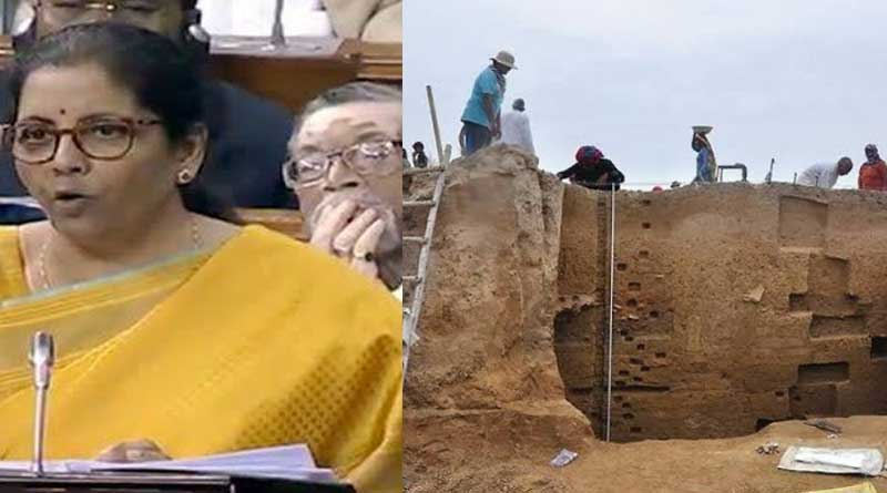 Budget 2020: Centre to develope 5 archaeological sites to be museum