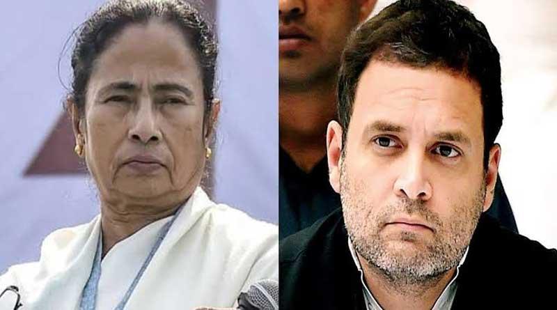 Congress has failed to fight BJP, says Mamata Banerjee | Sangbad Pratidin