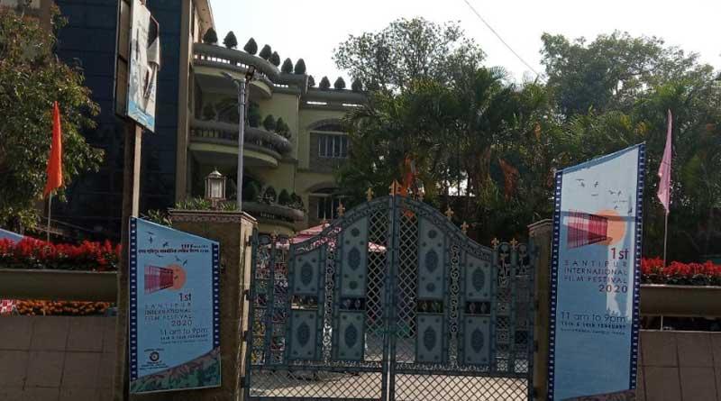 shantipur-film-fest