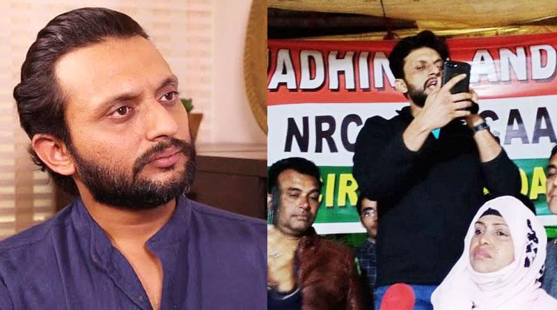 Bollywood actor Zishan Ayub joined CAA protest at Park Circus