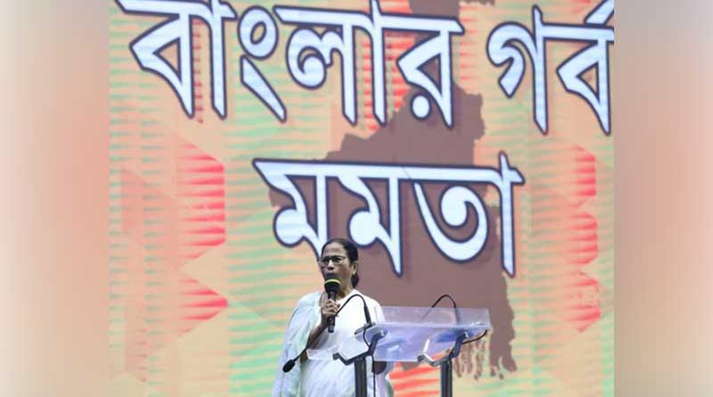 TMC launches new event titled 'Banglar Garba Mamata'