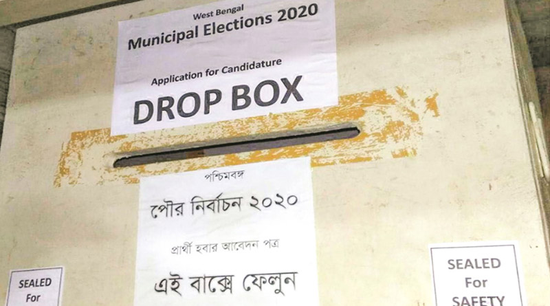 BJP installed a drop box in their state office for taking bio data
