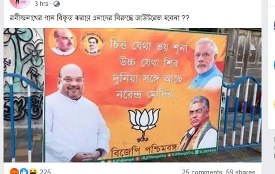 BJP-Poster-V