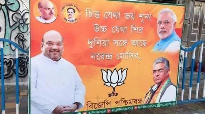 Bengal BJP poster distorts Tagore's poem, netizens furious