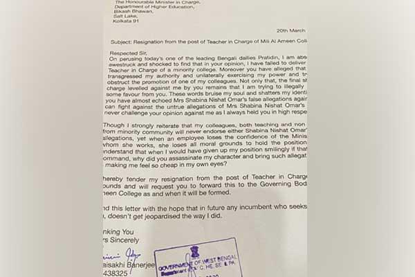 Baishakhi's-resignation-letter