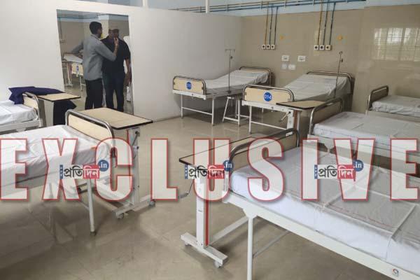 Bangur Hospital