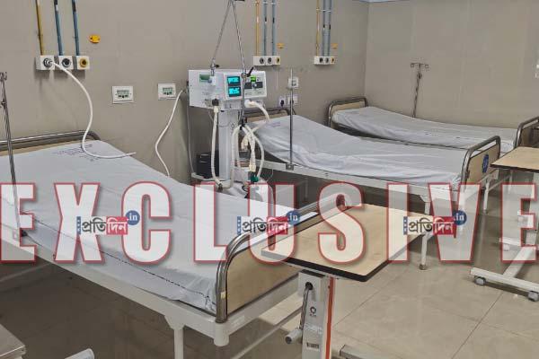 Bangur-Hospital