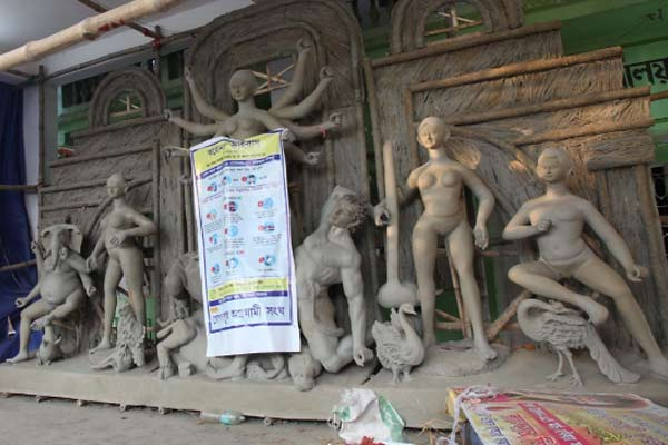 Basanti-Puja