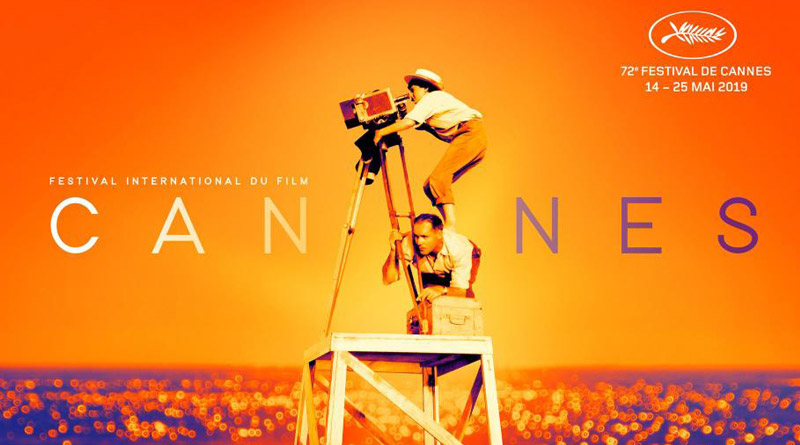 Cannes Film Festival to postpone due to Corona pandemics
