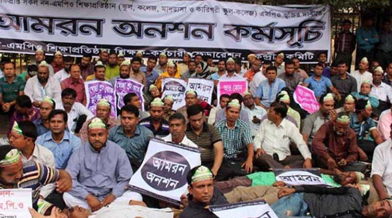 West Bengal govt announces pay hike for Madrasa staffs