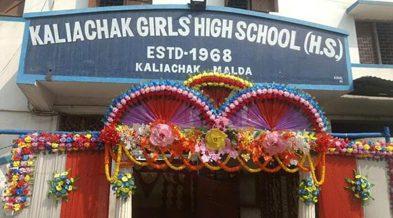 A marriage ceremony has arranged in Maldah Girls High School