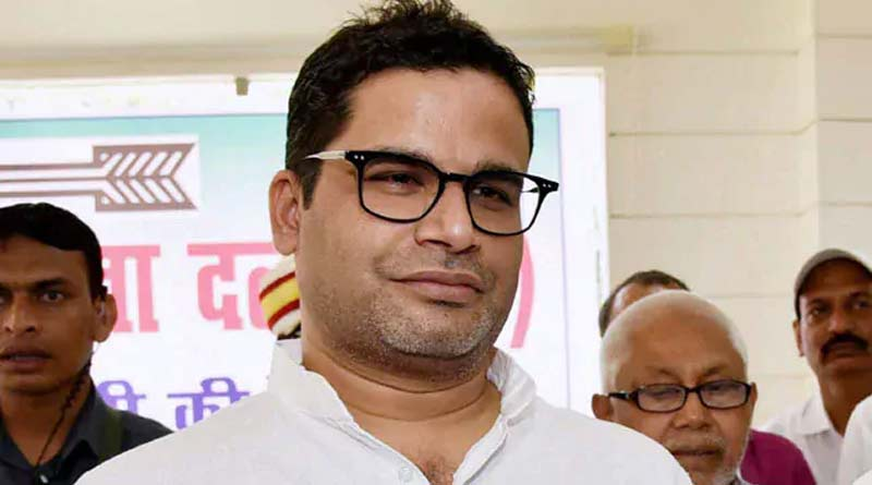 Election strategist Prashant Kishor set to arrive in active politics again | Sangbad Pratidin
