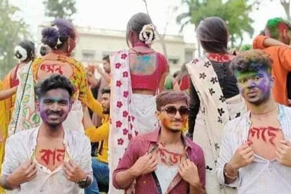 Rabindra-Bharati-University