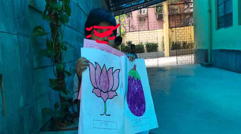 Primary School told students to draw BJP Sing, parents got Angry