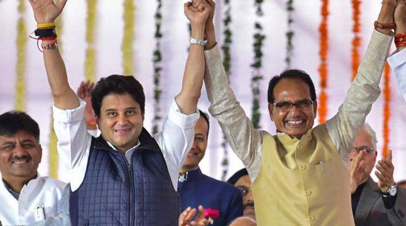 Madhya Pradesh By Election Results: BJP wins big as congress looses Ground |Sangbad Pratidin