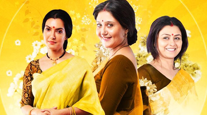 Swastika, Arpita Chatterjee starrer 'Guldasta' poster realese