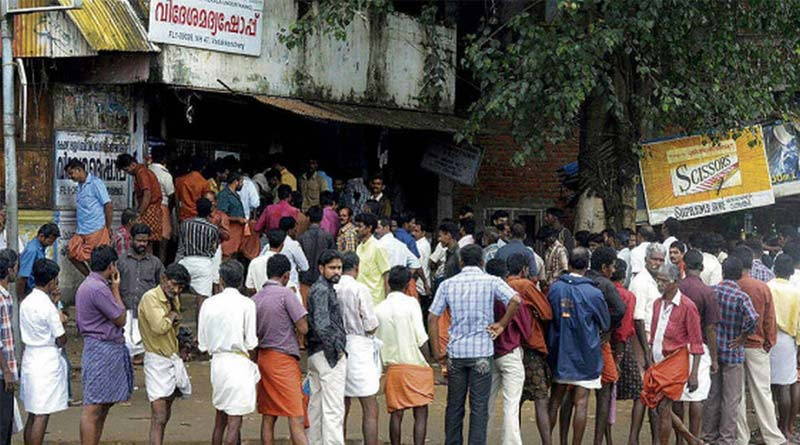 Kerala Govt decided to close all wine shops in state
