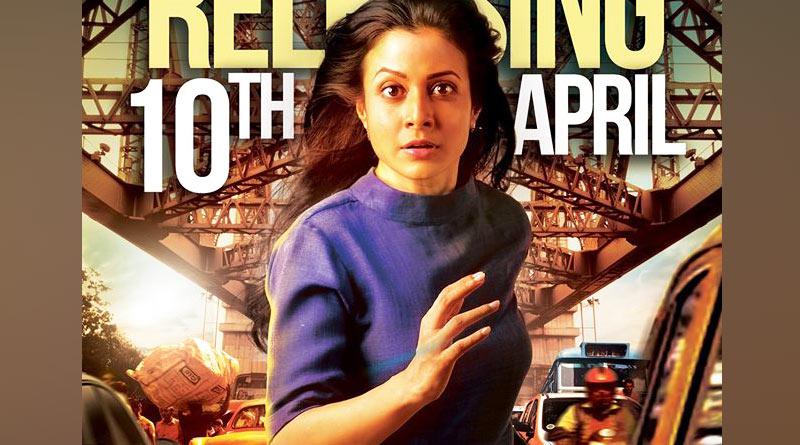 Koel Mallick's upcoming thriller venrure Roktorahasya official poster out
