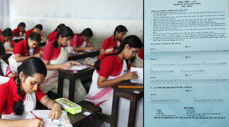 WBCSE issued new rule on Madhyamik inivigilator for exam sheet