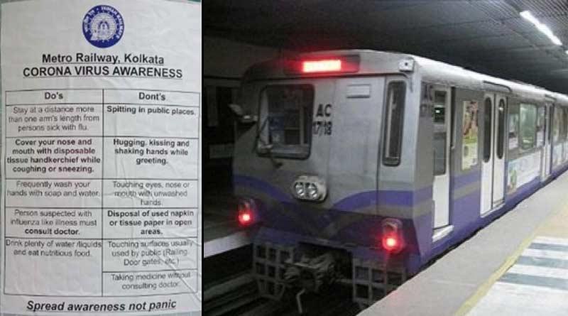 'Don't kiss', Kolkata Metro's coronavirus advisory sparks row