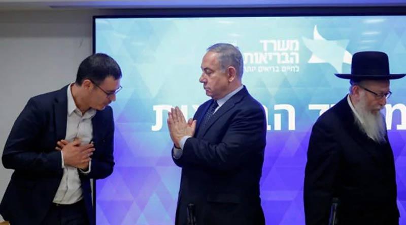 Israyel PM Benjamin Netanyahu suggest to do Greet With Namaste