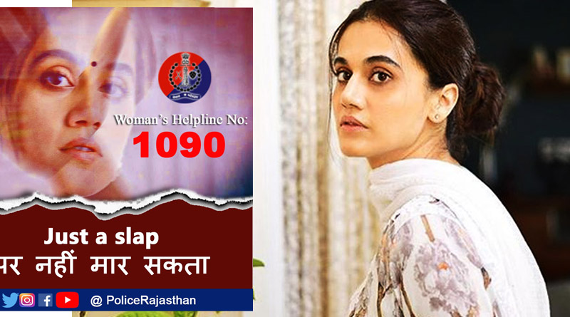 Rajasthan police takes inspiration from 'Thappad', open helpline number
