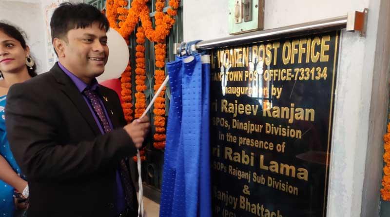First women led post office in North Bengal starts at Raigunj