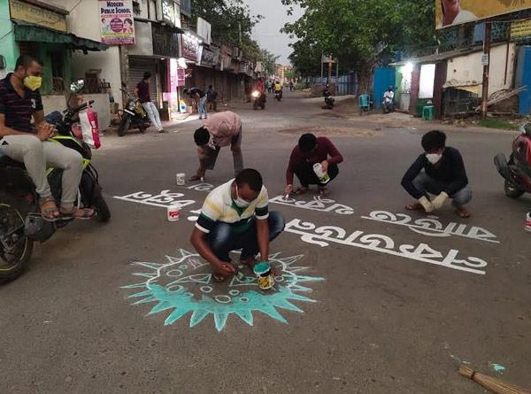 Mohun-Bagan-supporters