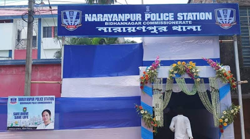 Locals are not allowing health workers to stay at Narayanpur area, protest over it