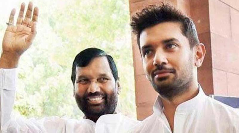Chirag Paswan stops short of withdrawing support to Nitish Kumar