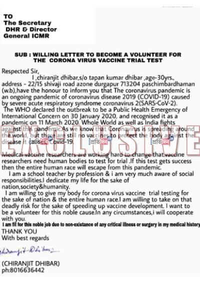 Vaccine letter