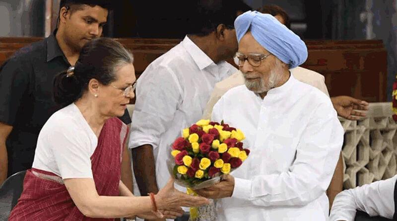 Sonia Gandhi constitute a consultative group of Congress