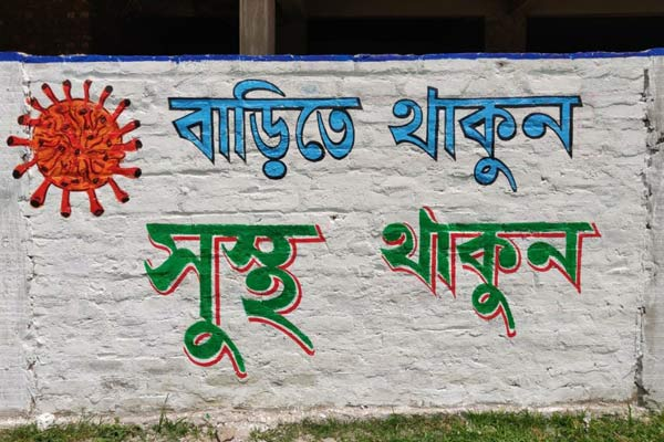 Wall-painting2