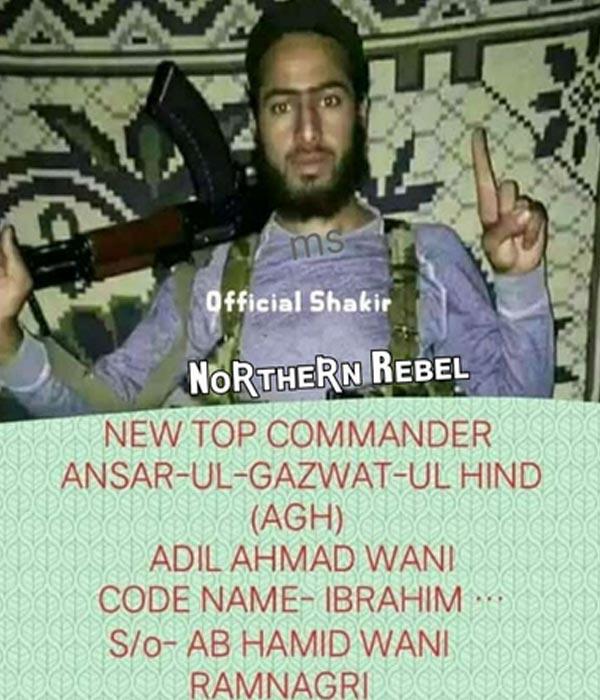 Islamic-State-of-Jammu-and-Kashmir