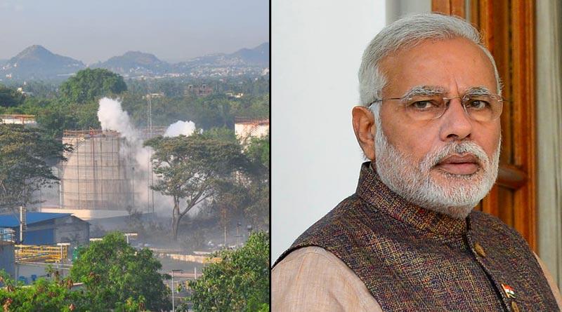 Vizag Gas Leak: Concerned PM Modi speaks to NDMA