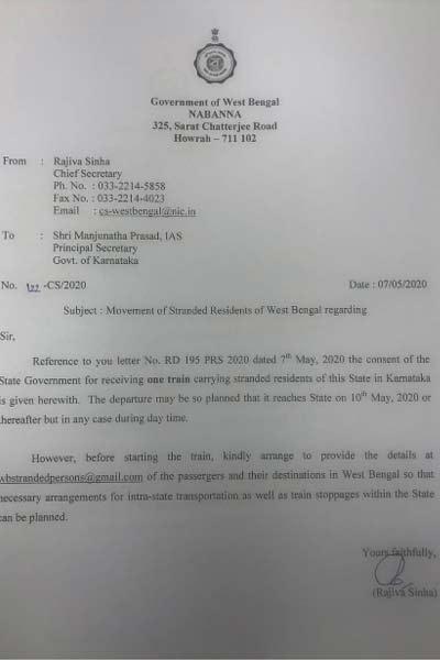 Nabanna-letter-Karnataka