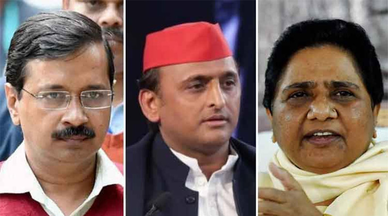 Mayawati, Akhilesh, Kejriwal may skip today`s opposition meet