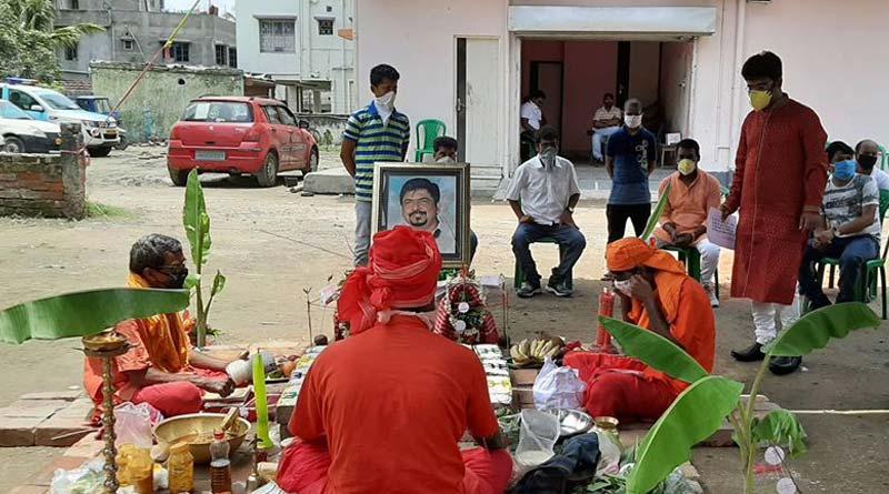 Yagna for Minister Sujit Bose at Bidhannagar